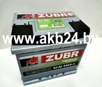 Zubr Premium 63Ah 640А