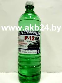 Растворитель краски Р-12 1л. Низкая цена
