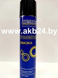 Смазка графитная аэрозоль MasterWax 400МЛ