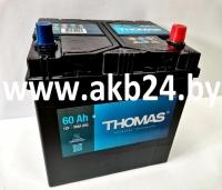 Thomas 60 A/h Japan