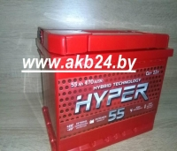HYPER 55 A/h. 470А.