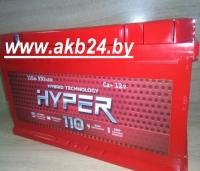 HYPER 110 A/h. 930А.