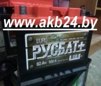 Аккумулятор РУСБАТ  60 A/h.