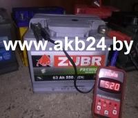 Аккумулятор Zubr 63 A/h.