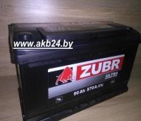 Zubr Ultra 90 A/h. 870А.