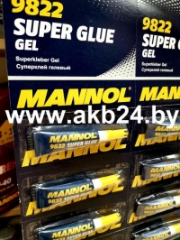 Суперклей MANNOL Super Glue 9822 2г