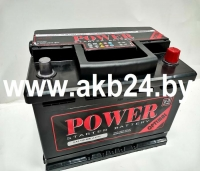 Power Optimal 74 A/h