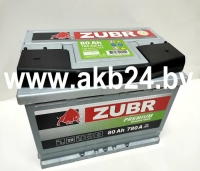 Zubr Premium 80Ah Новинка.