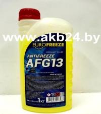 Антифриз Eurofreeze. 1кг. Желтый. Низкая цена.