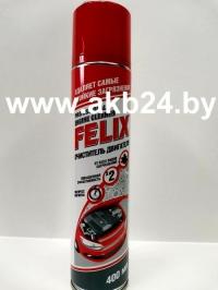 Очиститель двигателя FELIX в аэрозоле 400 мл