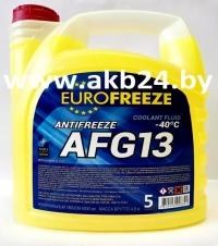 Антифриз Eurofreeze. 5кг. Желтый. Самая низкая цена.