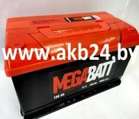 Mega Batt 100 А/h