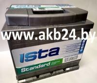 ISTA Standart 63 A/h