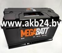 Mega Batt 90 А/h