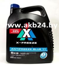 Антифриз X-Freeze G-11 до -40°С 5 кг. Синий.