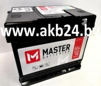 MASTERbatteries 60 A/h