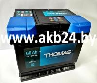 Thomas 60Ah низкий