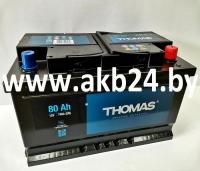Thomas 80Ah 740A