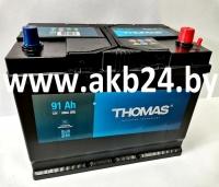 Thomas 91 A/h Japan