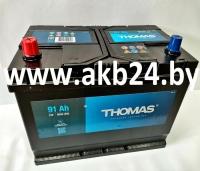 Thomas 91 A/h Japan L+