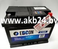 Edcon 74 A/h