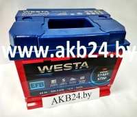 WESTA EFB 63 a/h 620A.