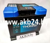 Thomas 60Ah 580А