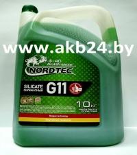 Антифриз NORDTEC.10кг. Зеленый. Самая низкая цена.