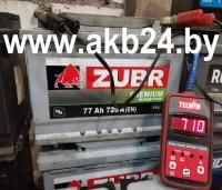 Аккумулятор Zubr 77 A/h.