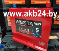 WESTA RED Japan 70 A/h. 620А