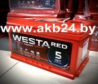 WESTA RED 74 A/h. 760A