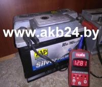 Аккумулятор ZAP 80 A/h.