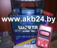 Аккумулятор Westa 65 A/h.