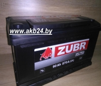 Zubr Ultra 90 A/h. 870А. НОВИНКА.