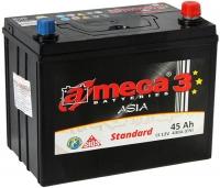 A-mega Asia Standard 45Ah