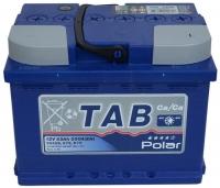 TAB Polar Blue 55Ah
