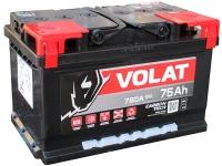 Volat Ultra Low 75Ah